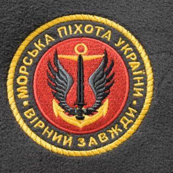 Машинна вишивка лого7